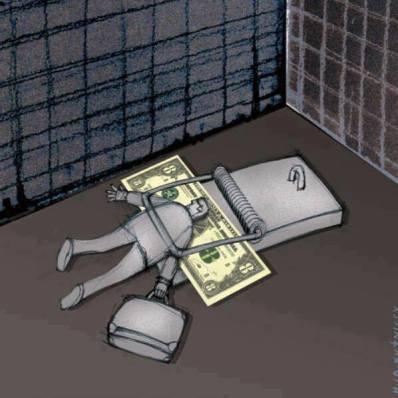 dnero-dinero